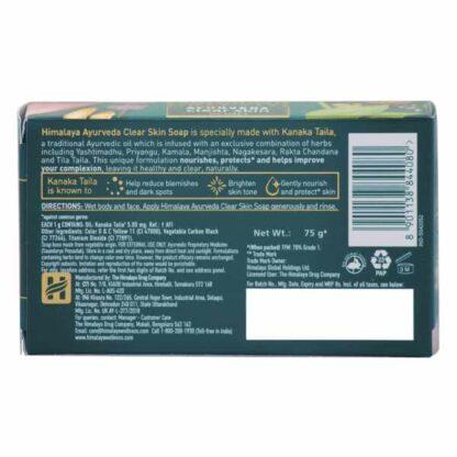 Ayurveda Clear Skin Soap