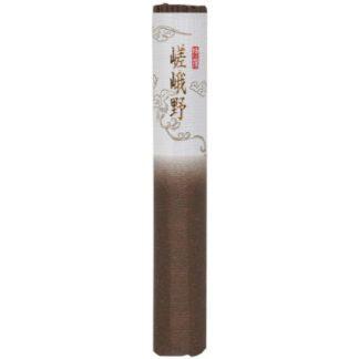 Tokusen sagano japansk røgelse